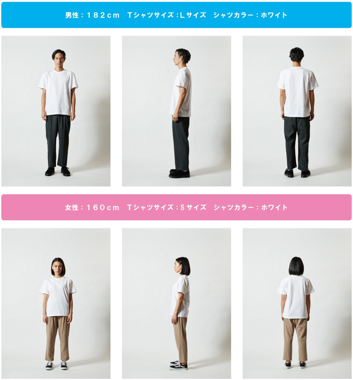 UA5001 Fit Image - 【取り扱いウェア】5.6ozヘビーウェイト半袖Tシャツ(UA5001)