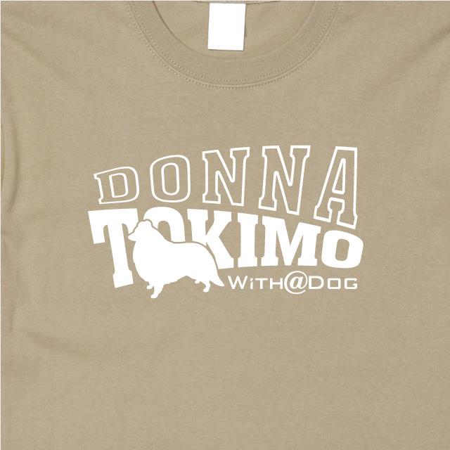 シェットランド・シープドッグ_ST01_02【With a Dogシリーズ・DONNA TOKIMO・半袖Tシャツ】【前面拡大】