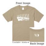 ミニチュア・ダックスフンド・ロング_ST01_01【With a Dogシリーズ・DONNA TOKIMO・半袖Tシャツ】
