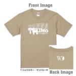 トイ・プードル_ST01_01【With a Dogシリーズ・DONNA TOKIMO・半袖Tシャツ】