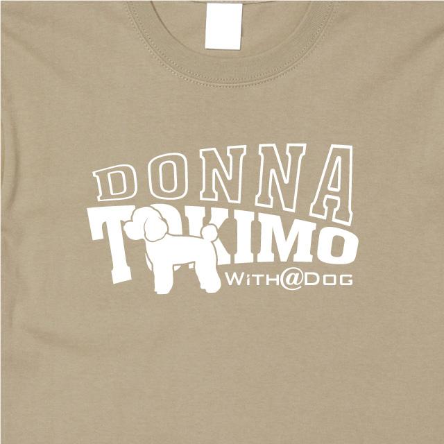 トイ・プードル_ST01_02【With a Dogシリーズ・DONNA TOKIMO・半袖Tシャツ】